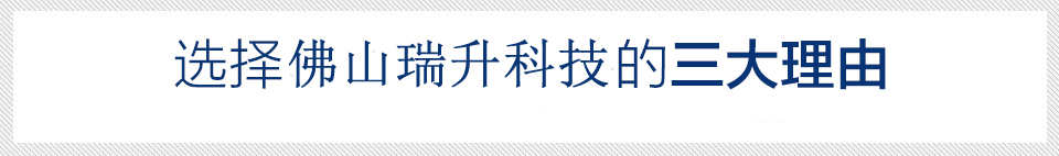 深圳中鲁粤科技有限公司
